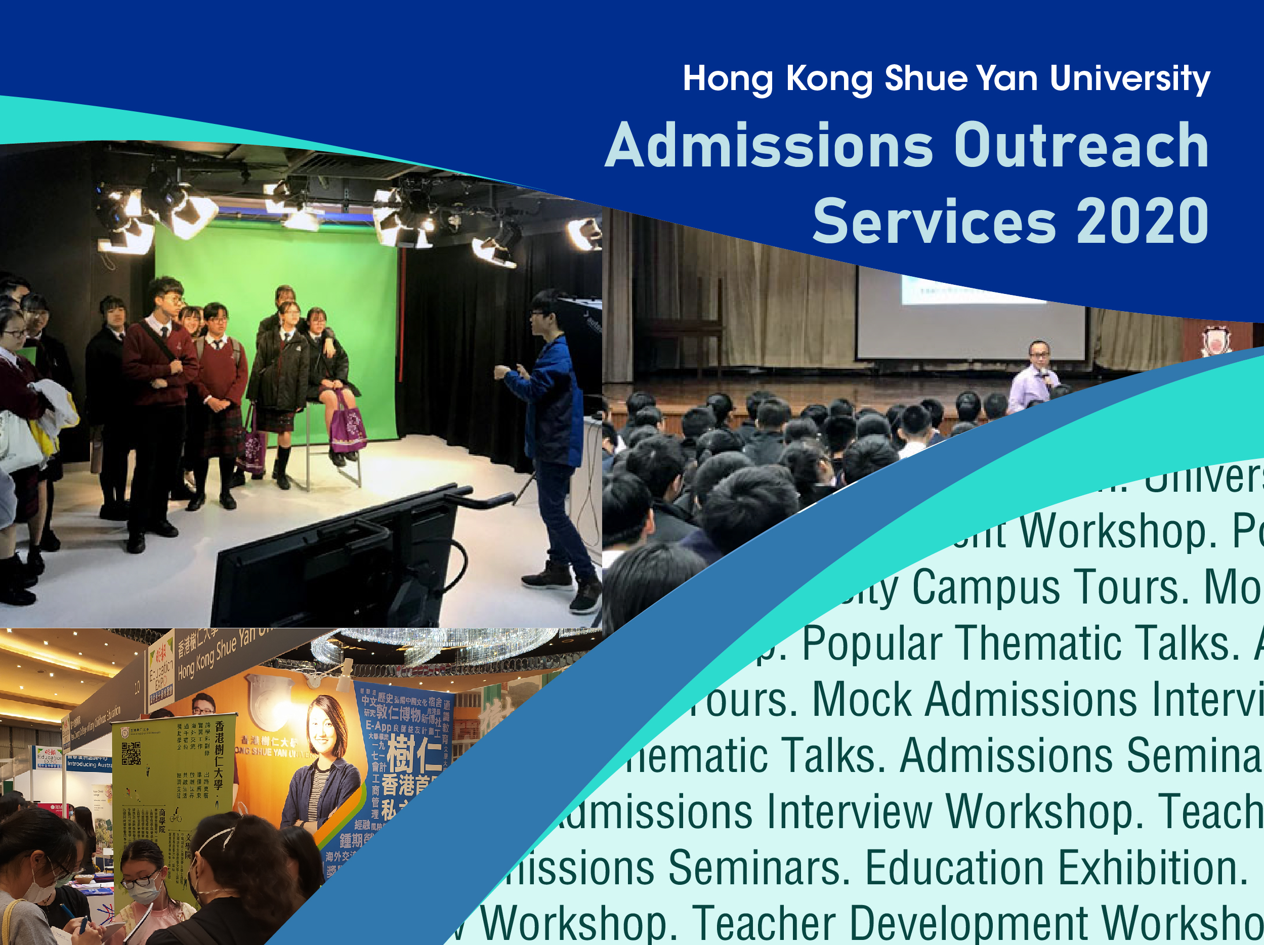 HKSYU Admissions Outreach Services 2020
