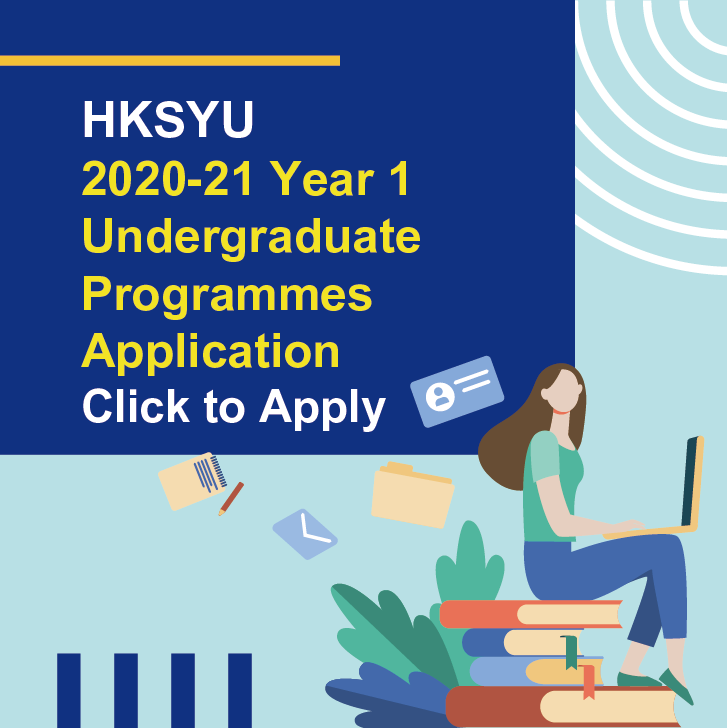 HKSYU 2020-21 Year 1 Undergraduate Programmes Application