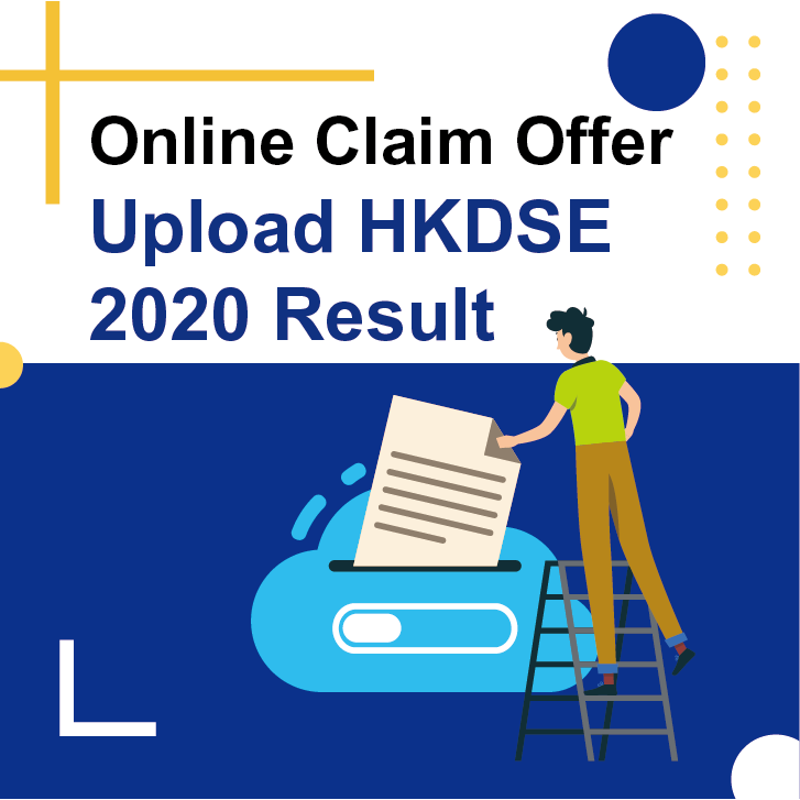 Online Claim Offer - Upload HKDSE 2020 Result