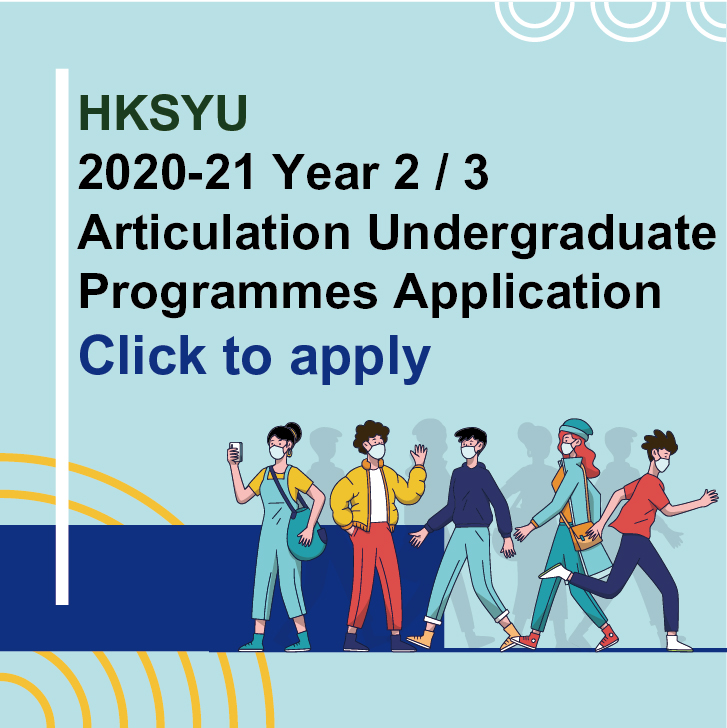 2020-21 Year 2/3 Articulation Undergraduate Programmes Application