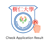 Check Application Result